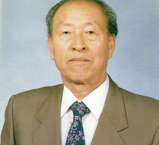 사옥 김형관 선생