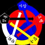 Logo 256 150x150 - 정통사암침