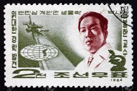 bonghankim stamp - 김봉한 박사
